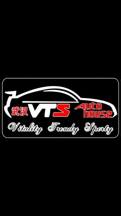 武汉VTS汽车俱乐部
