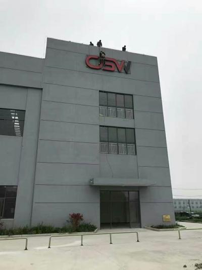 上海CGW汽车排气系统改装生产厂商,销售联系电话15000111022!!!