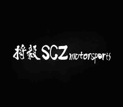 将毅SCZmotorsports