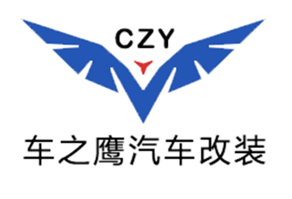 深圳市车之鹰汽车用品有限公司昆明分公司
